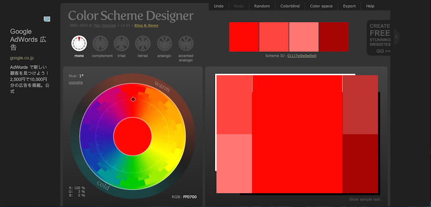 color_scheme_designer3