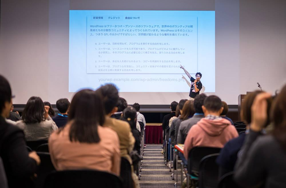 wct2015-session