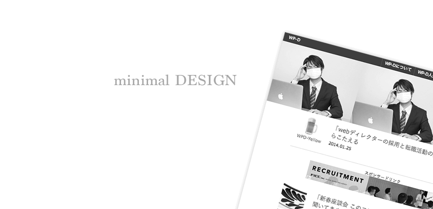 minimaldesign