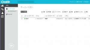 wpe_conoha3