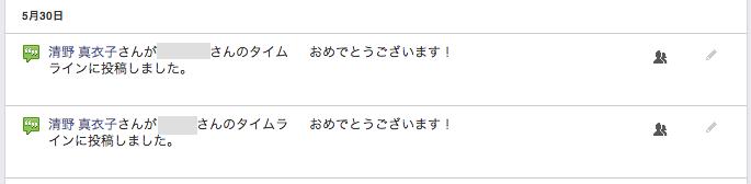 スクリーンショット 2014-06-21 13.01.49